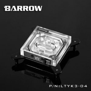 Barrow-cpu-block